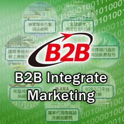 B2b Integrate Marketing