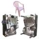 03 Plastic Furniture Mold Makings