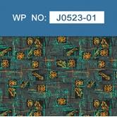 Bus-Seat-Fabric-