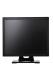 15'' CCTV LCD Monitor (HDMI)