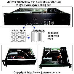 2u 19-inch shallow rack mount chassis