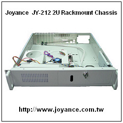 2u rack mount chassises