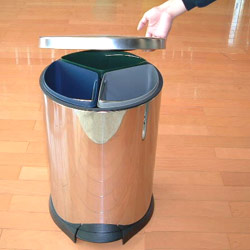 3 compartment round pedal bin