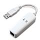56k USB Hardware Modem