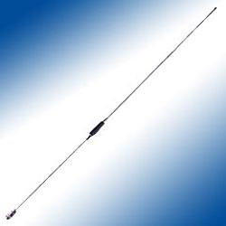 uhf vhf antenna