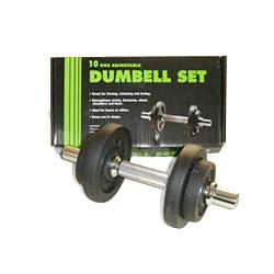 adjustable dumbell set
