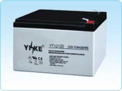 agm 12v12 battery