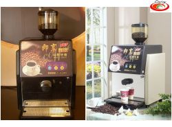 auto-coffee-machine