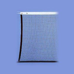 badminton net