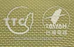 ballistic-aramid-fabric