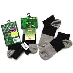 bamboo carbon support loafer socks