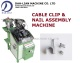 Cable Clip and Nail Assembly Machines