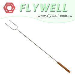camp fork