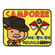camporee embroidered patch