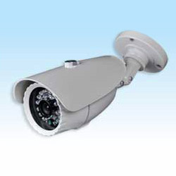 cctv ir waterproof camera
