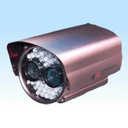 cctv ir waterproof double ccd camera