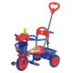 Kid Tricycles image