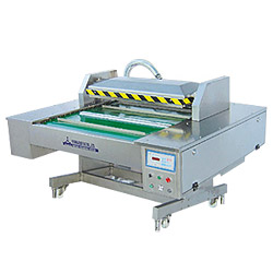 continuous vacuum packaging machine