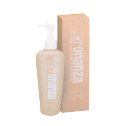 cosmetics body whitening lotions