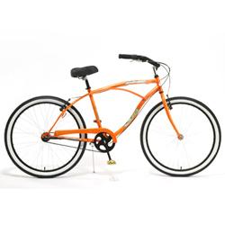 cruiser bicycles