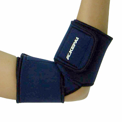 elbow support