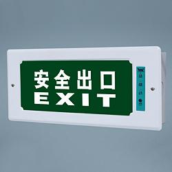 emergency exit ligts