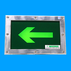 emergency exit sign lamps