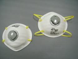 en1492001a12009-ffp1-nr-valved-respirator