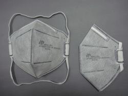 en1492001a12009-ffp1-nr-vertical-carbon-mask-