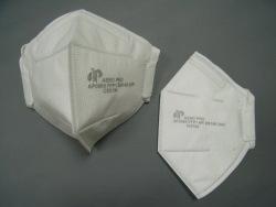 en1492001a12009-ffp1-nr-vertical-foldable-mask