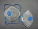 en1492001a12009-ffp1nr-valve-vertical-carbon-mask