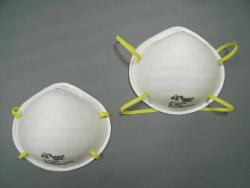 en1492001a12009-ffp2-nr-cone-type-respirator