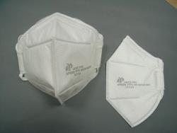 en1492001a12009-ffp2-nr-vertical-foldable-mask