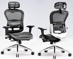ergonomic mesh executive chairs
