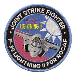 f-35 air force embroidered patch