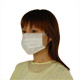 Facial Masks image