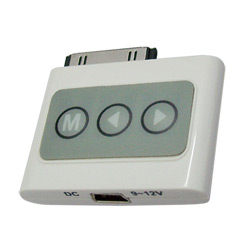 ipod chargeable fm transmitters