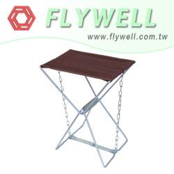 folding stools