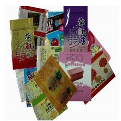 food-packaging-bags