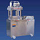 forzen meat shaping machine