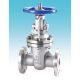 gate-valve