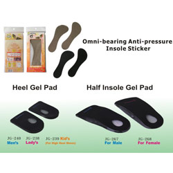 gel orthotics insoles