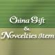 China Gift & Novelties Items
