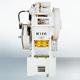 H Series Cross Shaft Pneumatic Forging Presses