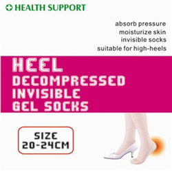 heel pressure reduced invisible socks