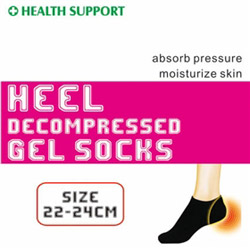 heel pressure reduced sporting gel sock