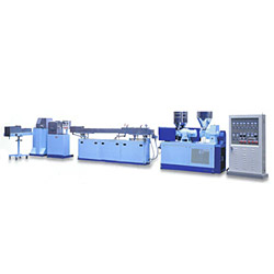 high-speed-pp-straw-making-machine