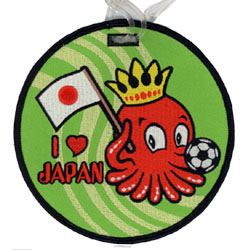 i o japan embroidered luggage tags