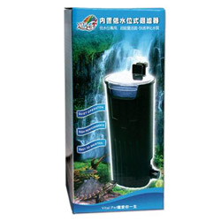 in sump low water level operating filter