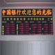 LED Display Screens image